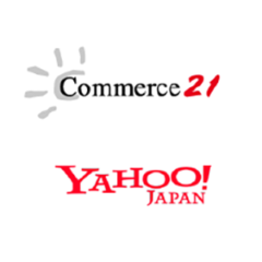 Sale of Commerce 21<br />