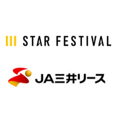 STAR FESTIVAL announces conclusion of capital and business alliance with JA MITSUI LEASING